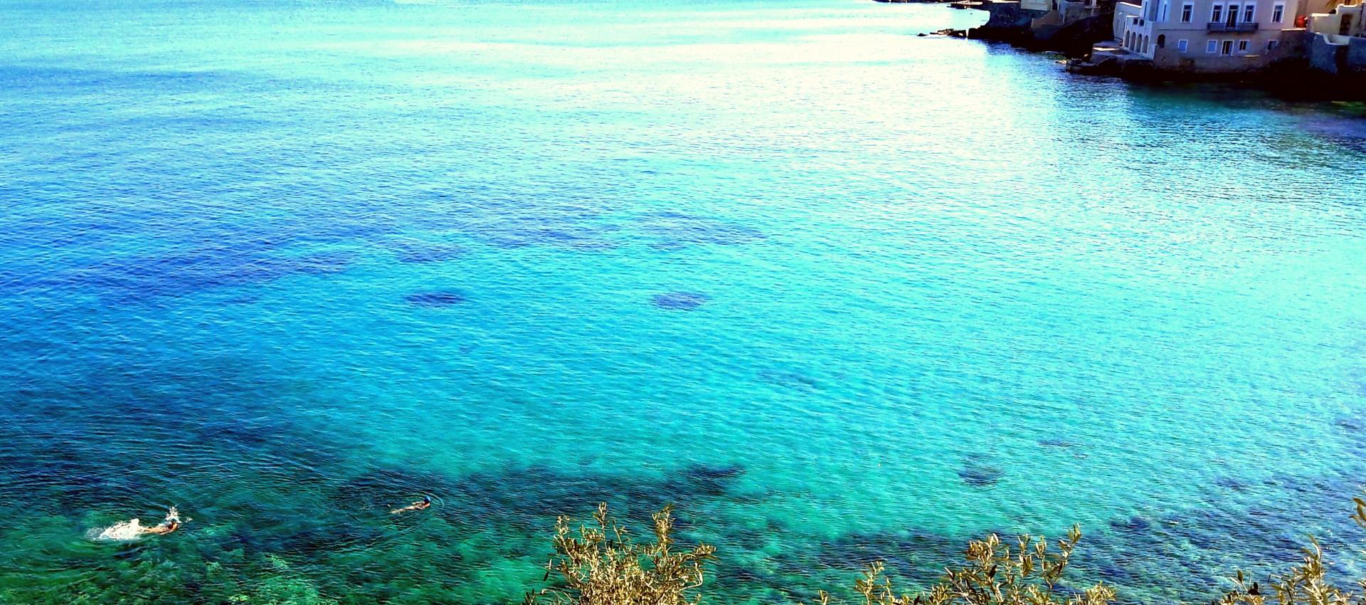 13th Annual International Festival of the Aegean